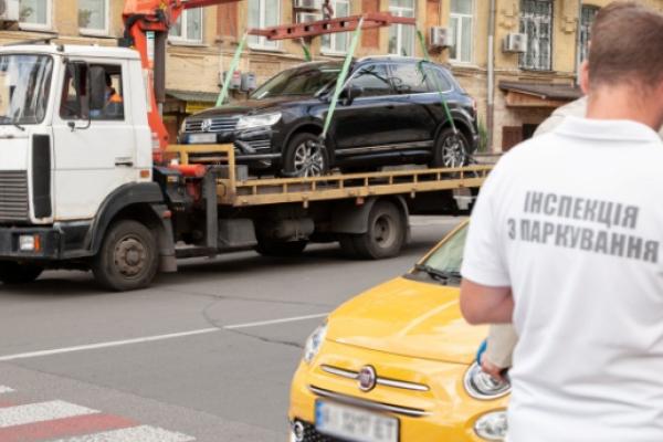 У Чернівцях обрали інспекторів з паркування