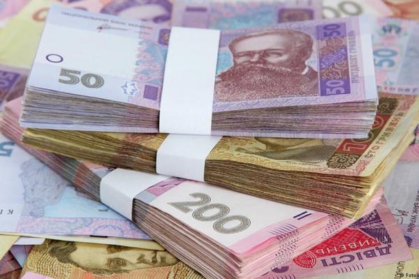Суб'єктам господарювання на Буковині допомагатимуть фінансово
