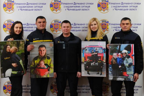 Буковинські рятувальники знялися для календаря на 2020 рік