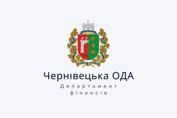 На Буковині представили проєкт обласного бюджету