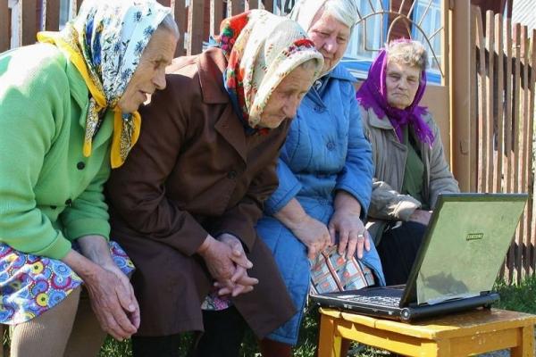 Діджиталізація: з 2020 року пенсію можна буде оформити онлайн