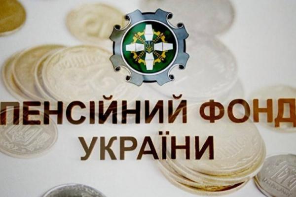 Буковинські пенсійники захищають права громадян