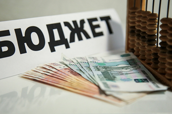 Прийнятий обласний бюджет Чернівецької області на 2020 рік