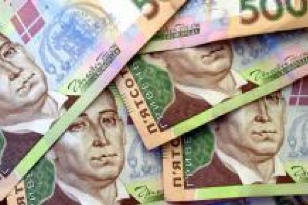 2344 буковинці отримали відшкодування з бюджету