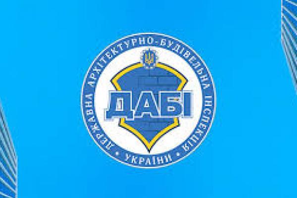 Інспекція державного архітектурно-будівельного контролю розпочала позапланові перевірки у Чернівцях