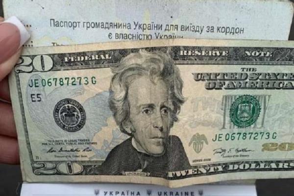 Буковинських прикордонників двічі намагалися підкупити