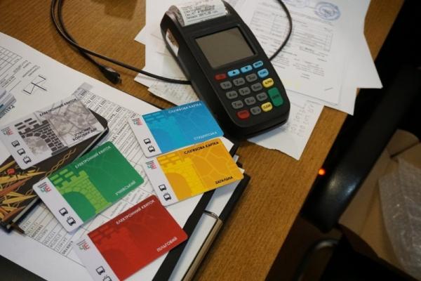 Гроші на вітер: 10 тисяч транспортних карток, що надрукували для ЧТУ, викинуть на смітник