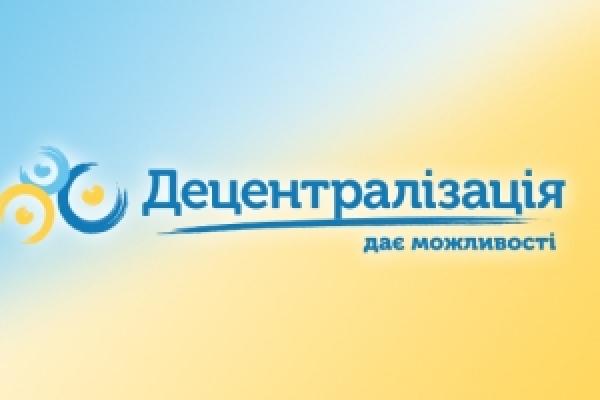 Голова Чернівецької ОДА направив звернення до ЦВК щодо призначення виборів в ОТГ