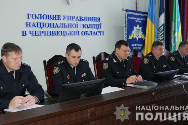 Анатолій Дмитрієв провів робочу нараду з керівниками підрозділів поліції Буковини
