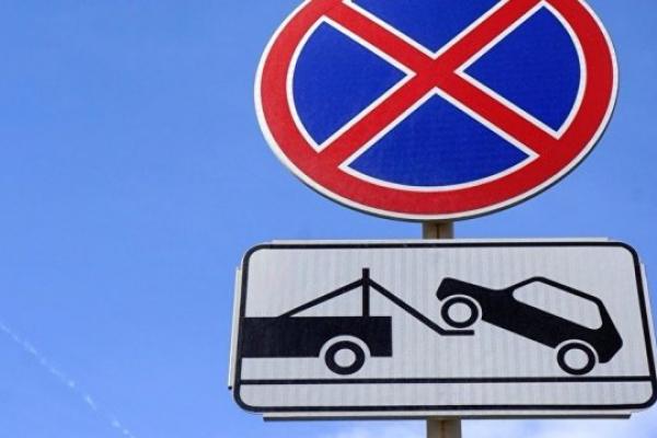 Від сьогодні у Чернівцях штрафуватимуть за неправильне паркування
