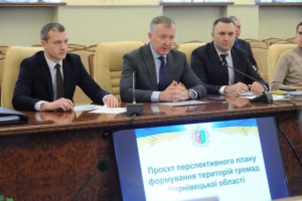 У Мінрегіоні обговорили проєкт перспективного плану формування громад Чернівецької області