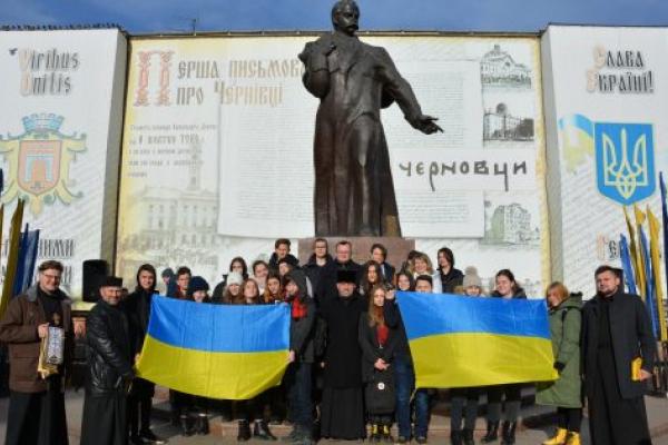 У Чернівцях відбулося урочисте покладання квітів з нагоди Дня Соборності України