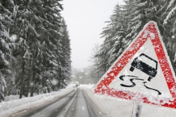 У Чернівецькій області очікується ускладнення погодних умов!
