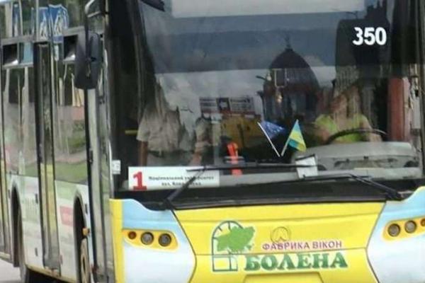 У Чернівцях через грип тролейбуси обробляють спецрозчином