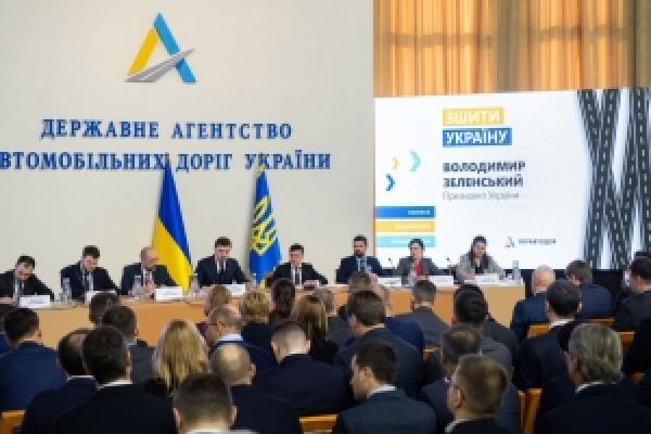 На Буковині з 1 березня стартує державний проєкт «Велике будівництво»