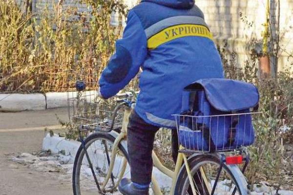 На Буковині листоноша привласнила майже 60 тисяч гривень субсидій