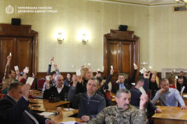 Обрано новий склад громадської ради при Чернівецькій ОДА