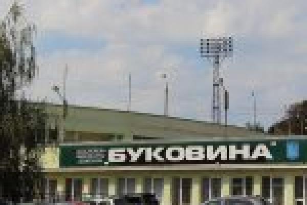 Хто реконструює стадіон «Буковина» - визначать на конкурсі
