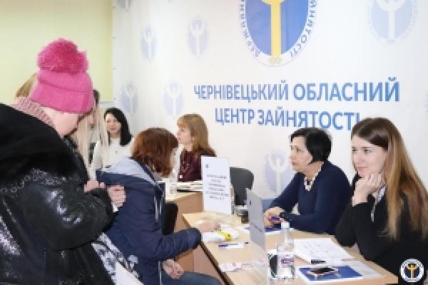 Кому пропонують найбільшу зарплату на Буковині?