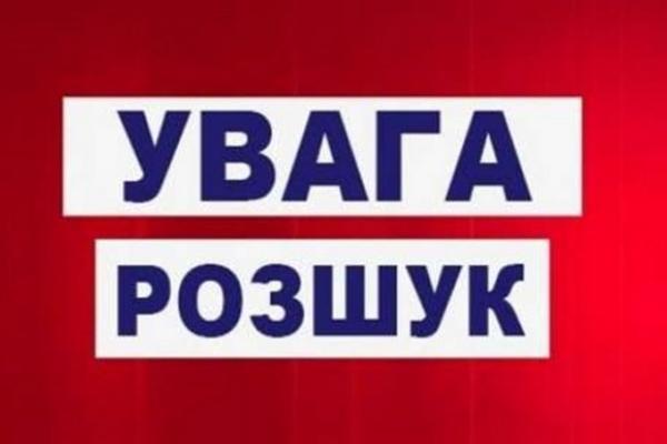 Поліція Буковини розшукує безвісти зниклого 26-річного хлопця