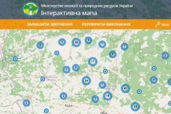 Стихійні сміттєзвалища Буковини пропонують позначити на інтерактивній мапі