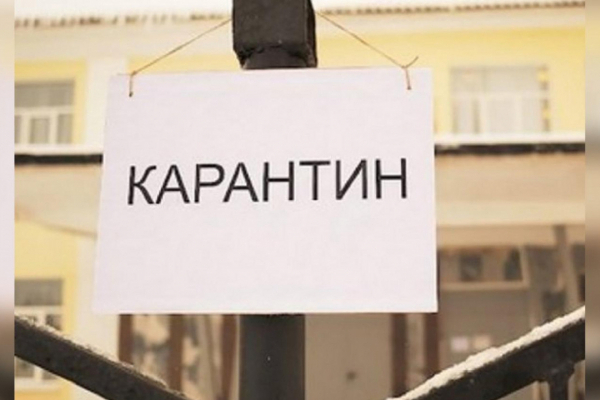 Коронавірус: навчальні заклади на Буковині закрито на карантин