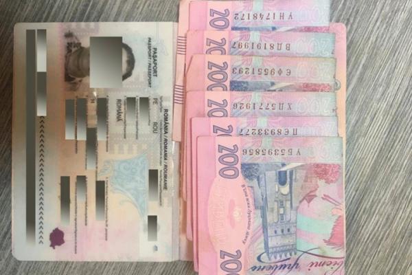 Громадянин Румунії намагався пішки перетнути буковинський кордон за 1200 гривень