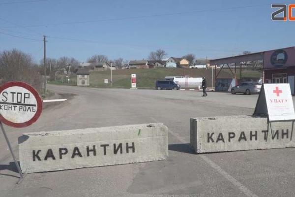 Ще один населений пункт на Буковині ізольовано