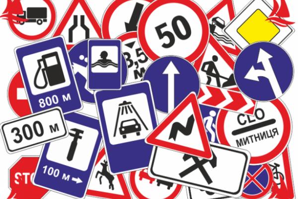 У Чернівцях встановлять нові дорожні знаки