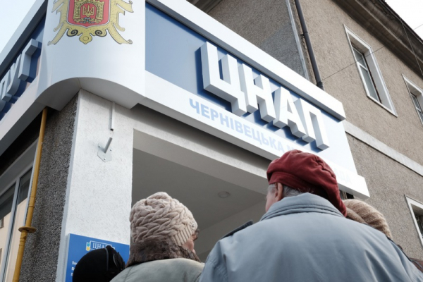 Чернівецький ЦНАП відновив свою роботу