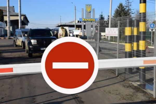 В Україні скоротили роботу прикодонних пунктів до 19-ти. Де можна буде перетнути кордон?