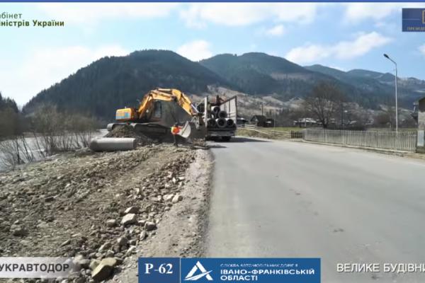 Триває ремонт дороги Криворівня-Чернівці