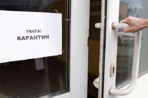 Чернівецька область не готова до послаблень карантину
