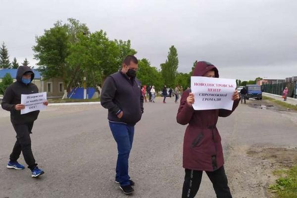На Буковині люди перекрили дорогу - протестують
