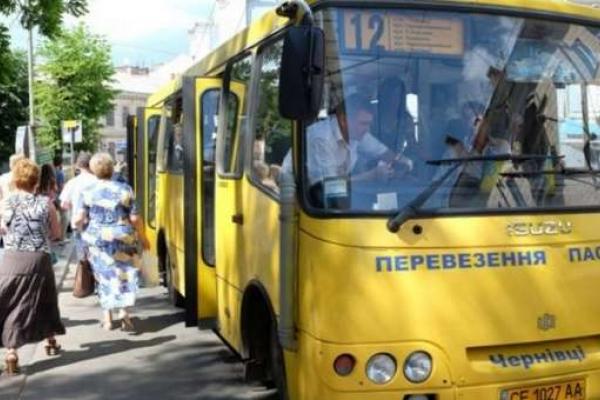 Вартість проїзду у маршрутках Чернівців підвищилася до 7 гривень