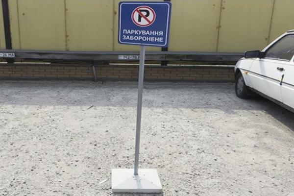 Реалії Чернівецькі: міський голова хоче зробити платними парковки у спальних районах