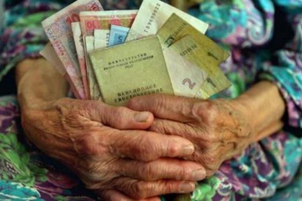 На Буковині пенсіонерка віддала аферистам 15 тисяч гривень