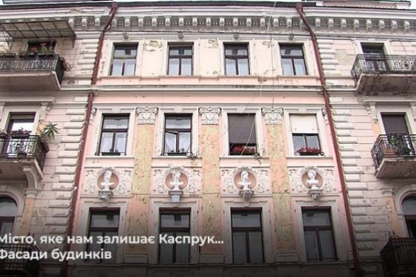Місто падаючих балконів: хто винен в аварійності фасадів у Чернівцях?
