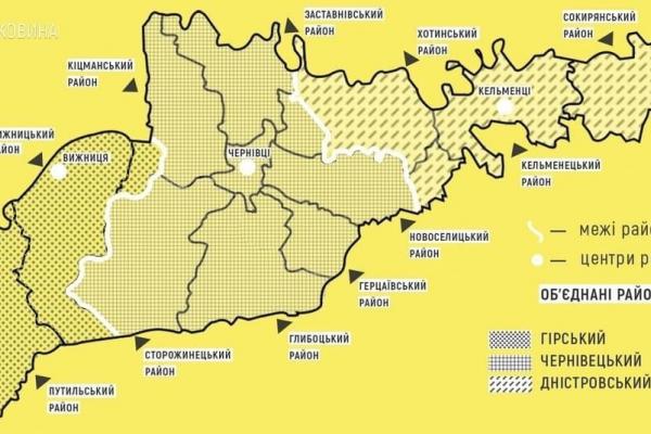 На Буковині утворять три райони: Вижницький, Дністровський та Чернівецький