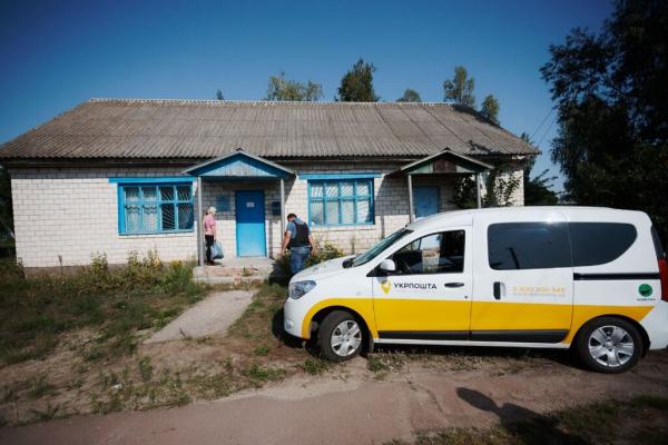 На Буковині з'являться пересувні відділення «Укрпошта»