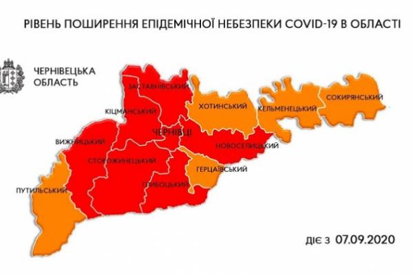 Оновлене зонування: до червоної зони потрапив ще один район Буковини