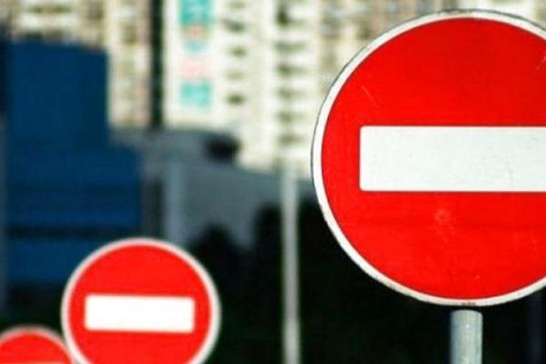 У Чернівцях на вулиці Сторожинецькій перекриють рух транспорту