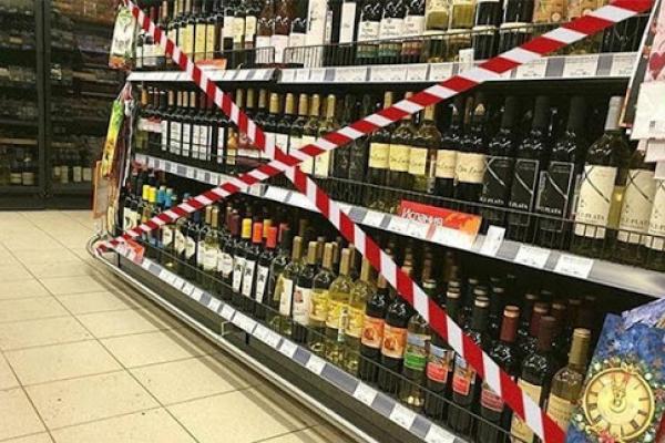 У Чернівцях заборонено купляти алкоголь вночі
