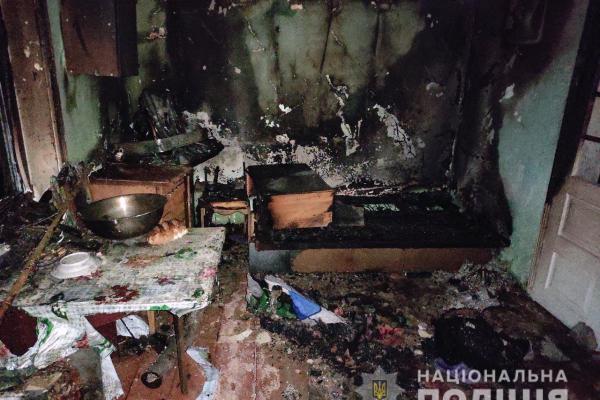 Буковинка після сварки з чоловіком намагалася себе спалити
