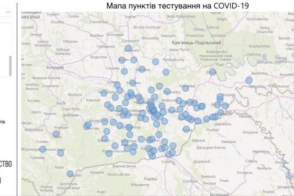 Де можна безкоштовно здати ПРЛ-тест на COVID-19 у Чернівецькій області?