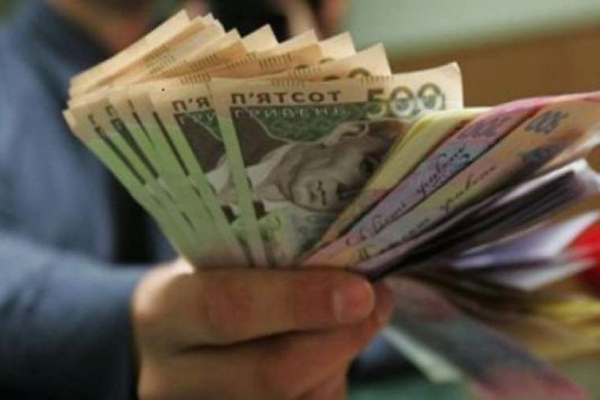 У Чернівецькій області працівниці банку інкримінують шахрайство та підробку документів