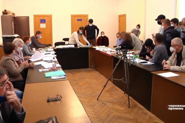 Чернівецьку ТВК розпустили: ЦВК скасувала рішення комісії щодо рестрації 10 депутатів