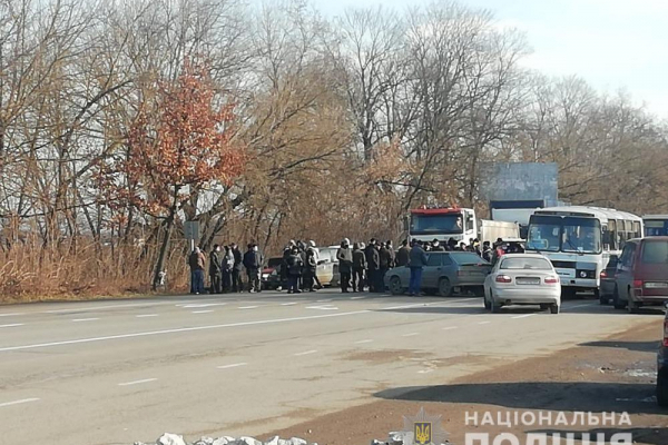 Буковинці знову перекрили дорогу через високі тарифи на газ