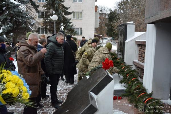 Чернівчани вшанували пам'ять учасників бойових дій в Афганістані