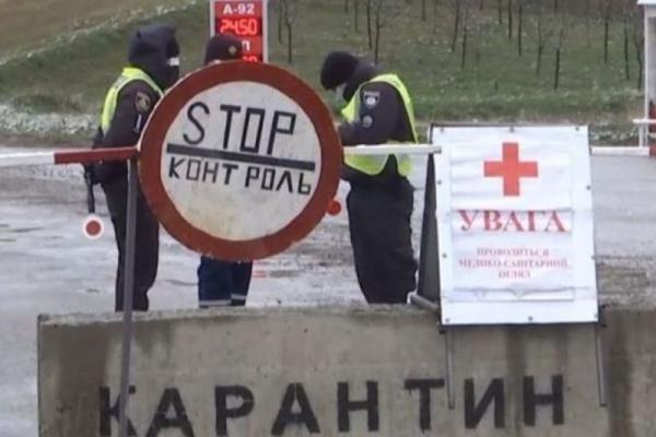 Спалах COVID-19: Івано-Франківщину закривають для транспорту